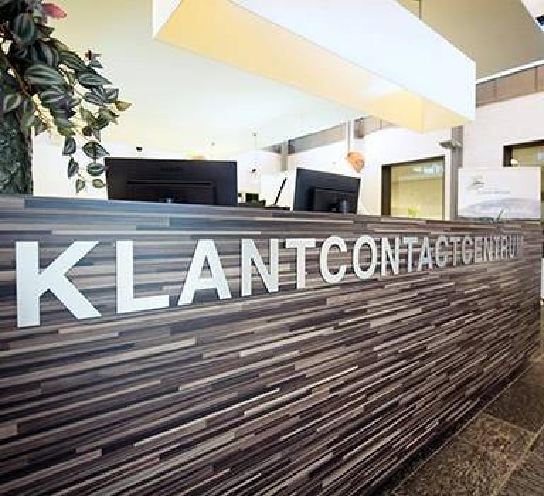 Hospitality Consultants bij Gemeente Gennep